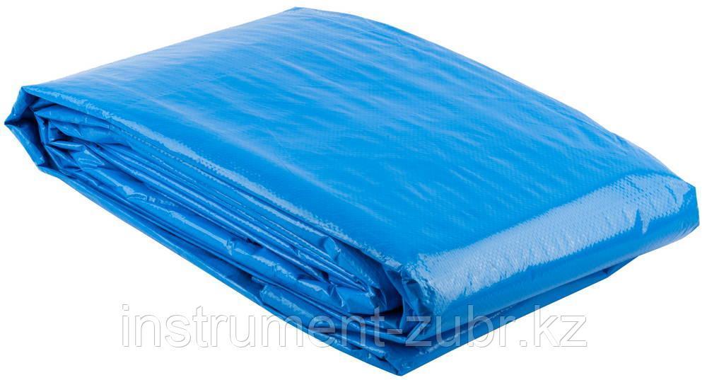 """Тент-полотно ЗУБР """"ЭКСПЕРТ"""" универс трехслойный,из тканого полимера высокой плотности 120 г/м3,с люверсами,водонепрониц,6мх10м"""