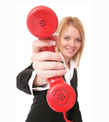 Звоните нам !