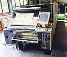 Ryobi 784 EP б/у 2007г - 4-х красочная печатная машина, фото 3