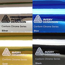 Автовинил Avery | Blue Chrome (Синий Хром), фото 2