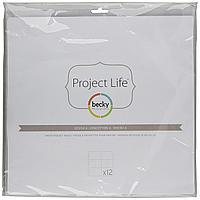 Файлы Project Life с кармашками, дизайн А, фото 1