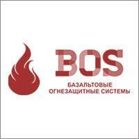 Только у нас Базальтовые Огнезащитные Материалы BOS по самым выгодным ценам