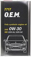 Моторное масло MANNOL O.E.M. for Mercedes Benz 0W30 4 литра