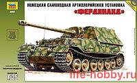 """Сборная модель Немецкая самоходная артиллерийская установка """"Фердинанд"""" 1\35"""