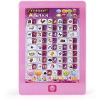 Обучающий планшет для детей Noname X-RKP