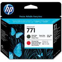 Печатающая головка HP CE017A №771