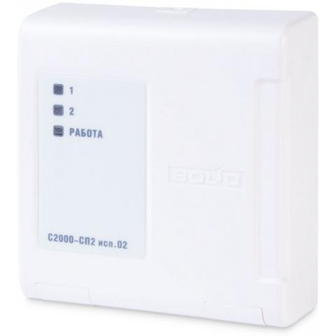 Блок сигнально-пусковой Bolid С2000-СП2 исп. 02
