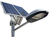 Уличный фонарь, светильник на солнечных панелях СКУ 20,40, 60,80,100, 120, 150 ватт. Монтаж, установка., фото 3