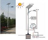Уличный фонарь, светильник на солнечных панелях СКУ 20,40, 60,80,100, 120, 150 ватт. Монтаж, установка., фото 4