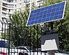 Уличный фонарь, светильник на солнечных панелях СКУ 20,40, 60,80,100, 120, 150 ватт. Монтаж, установка., фото 5