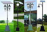Уличный фонарь, светильник на солнечных панелях СКУ 20,40, 60,80,100, 120, 150 ватт. Монтаж, установка., фото 2