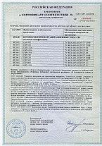Бетоносмеситель СБР-120 120 л, 0,7 кВт, 220 В, фото 3