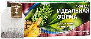 ИДЕАЛЬНАЯ ФОРМА чай для похудения (с ароматом ананаса)
