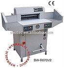 Boway BW-R670V - гидравлическая бумагорезальная машина, фото 2