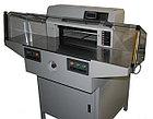 Boway R520V2 - гидравлическая бумагорезательная машина , фото 2