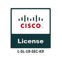 Security E-Delivery PAK for Cisco 1900
