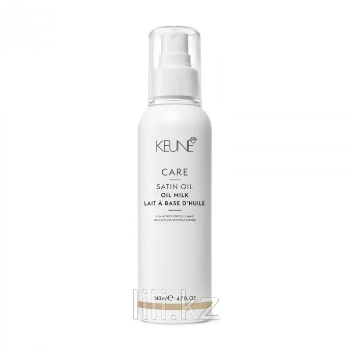 Молочко «Шёлковый уход» - Keune Care Satin Oil Milk 140 мл.