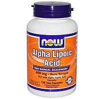 Now Foods, Альфа-липоевая кислота, 600 мг, 120 капсул.