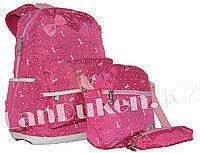 Рюкзак для начальных классов, для школьниц 3 в 1 (розовый)