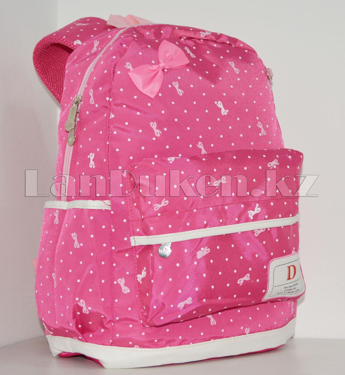 Рюкзак для начальных классов, для школьниц 3 в 1 (розовый) - фото 2