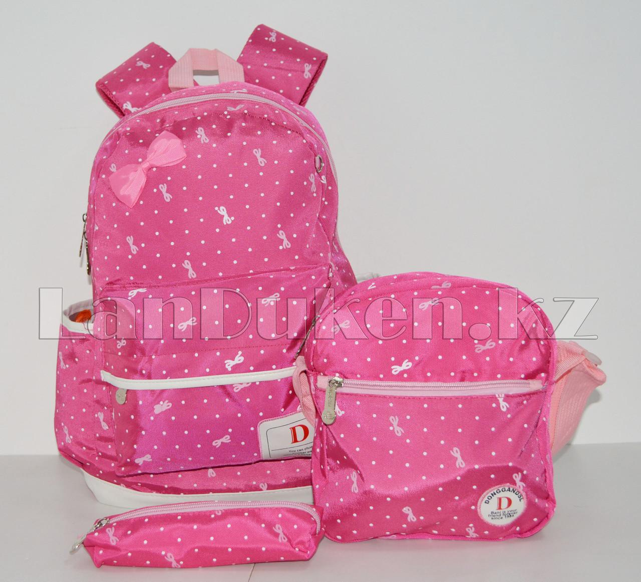 Рюкзак для начальных классов, для школьниц 3 в 1 (розовый) - фото 4