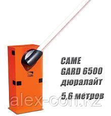 Came GARD 6500 дюралайт интенсивная работа