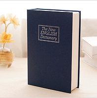 Книга-сейф с ключом The New English Dictionary синяя 180x115x55 см маленькая