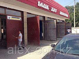 Ворота для автомойки, фото 3