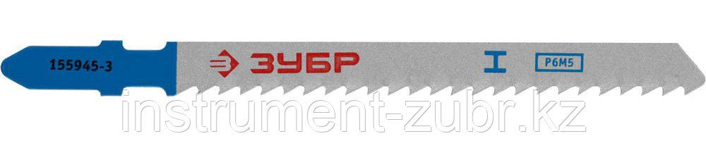 """Полотна ЗУБР """"ЭКСПЕРТ"""", T127D, для эл/лобзика, HSS, по алюминию, мягкому металлу, EU-хвостовик, шаг 3мм, 75мм, 2шт"""