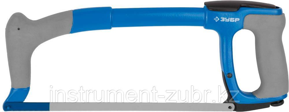 Ножовка по металлу ЗУБР ПРО-900, цельнометаллическая, обрезиненные рукоятки, натяжение 100 кг, 300 мм