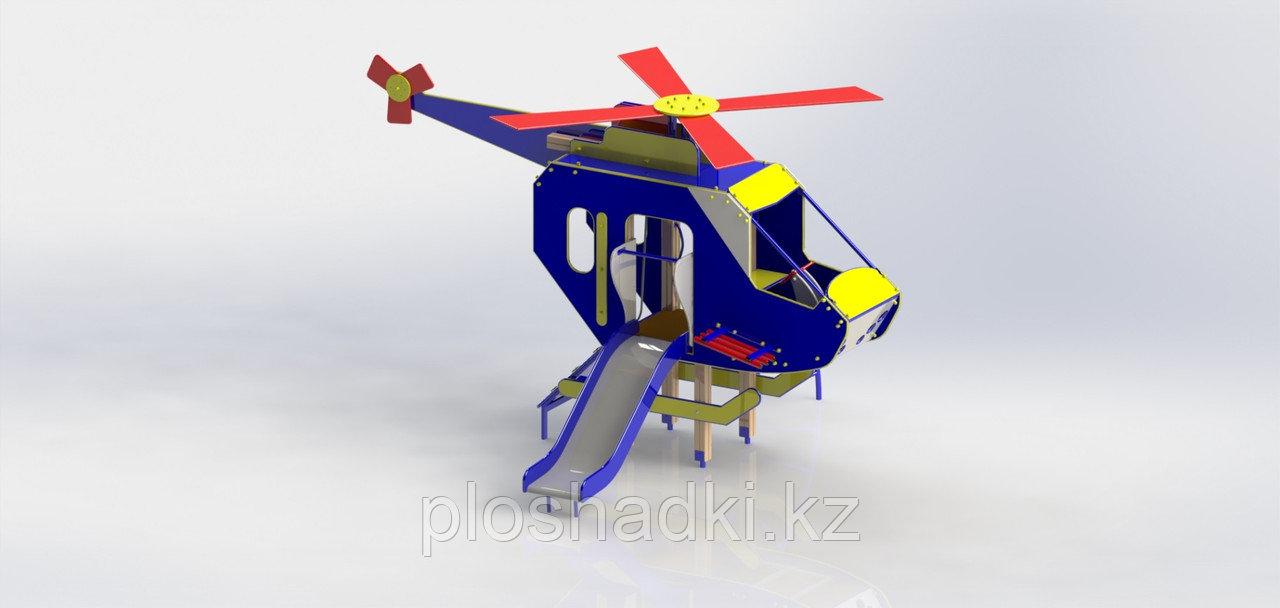 Игровой макет вертолет для детей, с горкой, лестницей, рулем