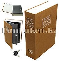 Книга-сейф с ключом The New English Dictionary коричневая 180x115x55 см маленькая