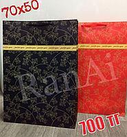 Подарочные Пакеты размером 70х50