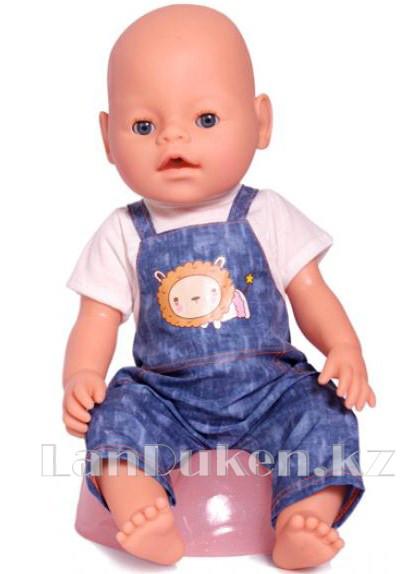 Детская кукла мальчик New Baby Born с аксессуарами - фото 1