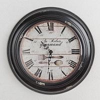 Настенные часы Приют Гурмана Clock Au Relais Gourmand