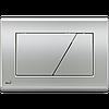 Кнопка управления (хром - матовая) M172