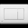Кнопка управления (белая) M270