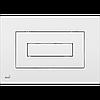 Кнопка управления (белая) M470