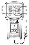 Измеритель мощности ATX 9800 (Ваттметр), фото 2