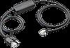 Plantronics кабель EHS APS-11 (Siemens) - электронный микролифт