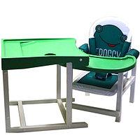 BABYS Стул-стол для кормления FROGGY Зеленый