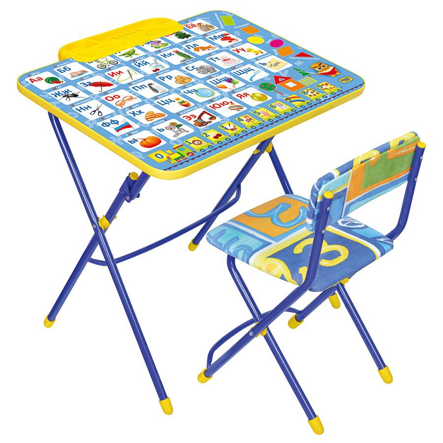 НИКА Набор мебели АЗБУКА (стол -парта +мяг стул) h580