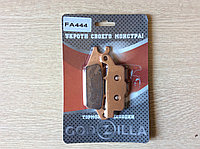 Тормозные колодки правая сторона Yamaha Grizzly 550/700, фото 1