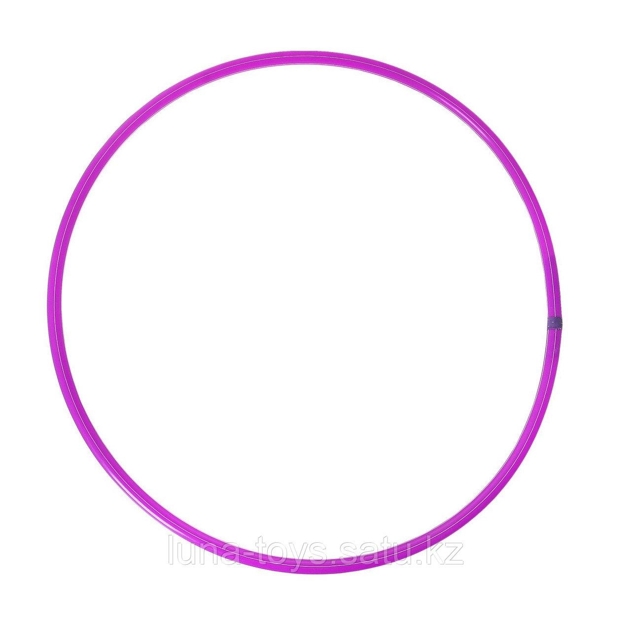 Обруч диаметр 60, цвет: фиолетовый