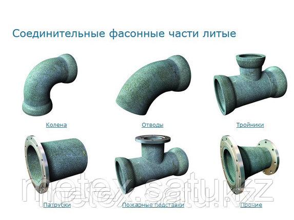 Фасонные части из ВЧШГ, фото 2