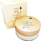 Молочный крем Mizon 24 Soft Milk Whipping Cream,90мл, фото 2