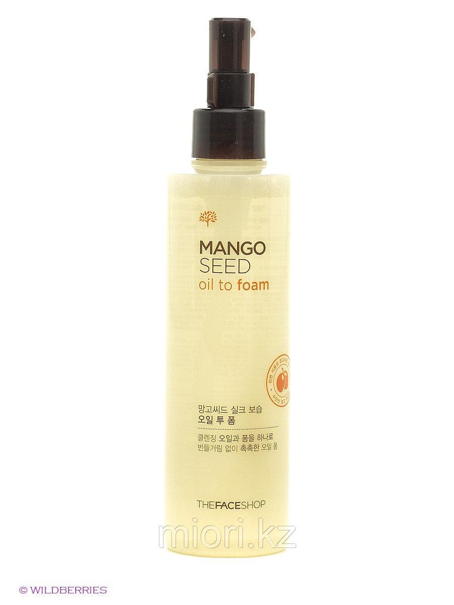Очищающее средство с экстрактом манго 2 в 1 The Face Shop Mango Seed Silk Moisturizing Oil to Foam, 200мл