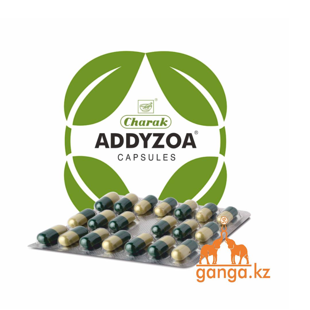 Аддизоа - лечение мужского бесплодия (Addyzoa CHARAK), 20 кап.