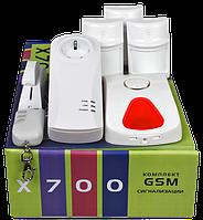X-700 - комплект беспроводной GSM-сигнализации