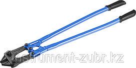 Болторез, Cr-Mo, 62 HRC, кованый коннектор, 900 мм - макс d= 21 мм / HRC 40 до d= 11 мм, ЗУБР Профессионал